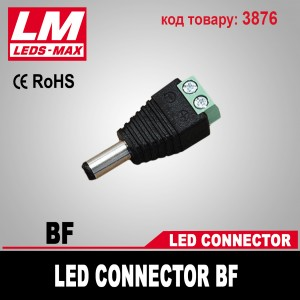 LED Connector BF (код товара 3876)