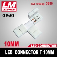 LED Connector T 10mm (код товара 3880)