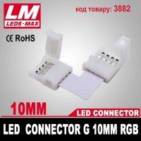 LED Connector G 10mm RGB (код товара 3882)