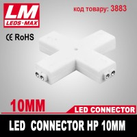 LED Connector HP 10mm (код товара 3883)