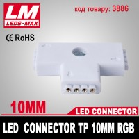 LED Connector TP 10mm RGB (код товара 3886)