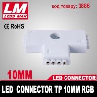 LED Connector TP 10mm RGB (код товара 3886)