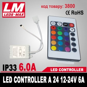 LED CONTROLLER A 24 12-24V 6A (72W; 3x2A) (код товара 3800)
