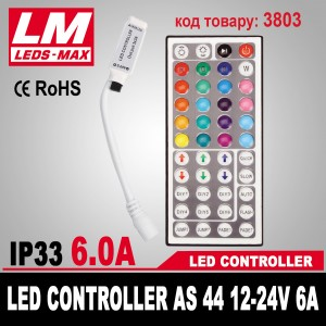 LED CONTROLLER AS 44 12-24V 6A (72W; 3x2A) (код товара 3803)