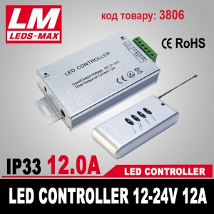 LED CONTROLLER 12-24V 12A (36W; 3.0A) (код товара 3806)