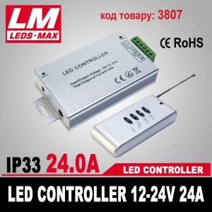 LED CONTROLLER 12-24V 24A (45W; 3.75A) (код товара 3807)
