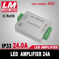 LED Amplifier 24A (код товара 3853)
