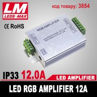 LED RGB Amplifier 12A (код товара 3854)