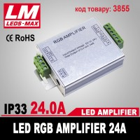 LED RGB Amplifier 24A (код товара 3855)