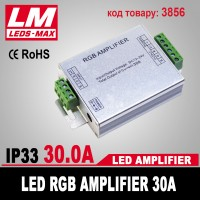 LED RGB Amplifier 30A (код товара 3856)
