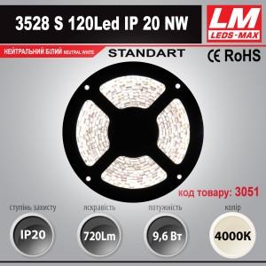 Светодиодная лента STANDART SMD 3528s 120Led IP20 NW (9.6W; 720Lm; 4000K) (код товара 3051)