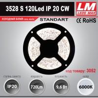 Светодиодная лента STANDART SMD 3528s 120Led IP20 WW (9.6W; 720Lm; 6000K) (код товара 3052)