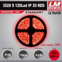 Светодиодная лента STANDART SMD 3528s 120Led IP20 RED (9.6W; 720Lm; Красный) (код товара 3053)