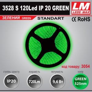 Светодиодная лента STANDART SMD 3528s 120Led IP20 GREEN (9.6W; 720Lm; Зеленый) (код товара 3054)