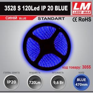 Светодиодная лента STANDART SMD 3528s 120Led IP20 BLUE (9.6W; 720Lm; Синий) (код товара 3055)