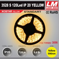 Светодиодная лента STANDART SMD 3528s 120Led IP20 YELLOW (9.6W; 720Lm; Желтый) (код товара 3056)