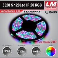 Светодиодная лента STANDART SMD 3528s 120Led IP20 RGB (9.6W; 720Lm; Цвет) (код товара 3057)