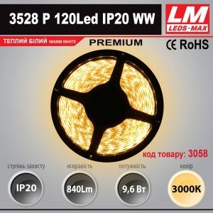 Светодиодная лента PREMIUM SMD 3528p 120Led IP20 WW (9.6W; 840Lm; 3000K) (код товара 3058)