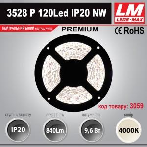 Светодиодная лента PREMIUM SMD 3528p 120Led IP20 NW (9.6W; 840Lm; 4000K) (код товара 3059)