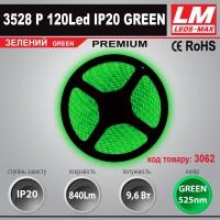 Светодиодная лента PREMIUM SMD 3528p 120Led IP20 GREEN (9.6W; 840Lm; Зеленый) (код товара 3062)