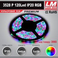 Светодиодная лента PREMIUM SMD 3528p 120Led IP20 RGB (9.6W; 840Lm; Цвет) (код товара 3065)