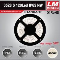 Светодиодная лента STANDART SMD 3528s 120 Led IP65 NW (9.6W; 720Lm; 4000K) (код товара 3067)