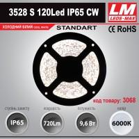 Светодиодная лента STANDART SMD 3528s 120 Led IP65 CW (9.6W; 720Lm; 6000K) (код товара 3068)