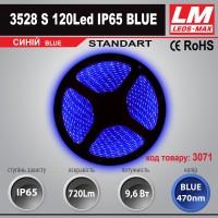 Светодиодная лента STANDART SMD 3528s 120 Led IP65 BLUE (9.6W; 720Lm; Синий) (код товара 3071)