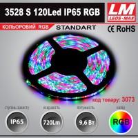 Светодиодная лента STANDART SMD 3528s 120 Led IP65 RGB (9.6W; 720Lm; Цвет) (код товара 3073)