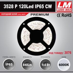 Светодиодная лента PREMIUM SMD 3528p 120 Led IP65 CW (9.6W; 840Lm; 6000K) (код товара 3076)
