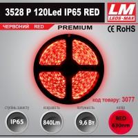 Светодиодная лента PREMIUM SMD 3528p 120 Led IP65 RED (9.6W; 840Lm; Красный) (код товара 3077)