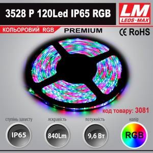 Светодиодная лента PREMIUM SMD 3528p 120Led IP65 RGB (9.6W; 840Lm; Цвет) (код товара 3081)