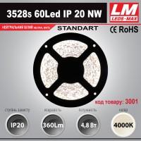 Светодиодная лента STANDART SMD 3528s 60Led IP20 NW (4.8W; 360Lm; 4000K) (код товара 3001)