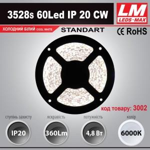 Светодиодная лента STANDART SMD 3528s 60Led IP20 WW (4.8W; 360Lm; 6000K) (код товара 3002)