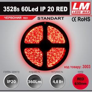 Светодиодная лента STANDART SMD 3528s 60Led IP20 RED (4.8W; 360Lm; Красный) (код товара 3003)