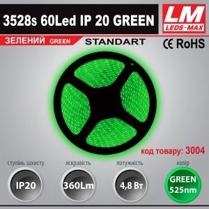 Светодиодная лента STANDART SMD 3528s 60Led IP20 GREEN (4.8W; 360Lm; Зеленый) (код товара 3004)