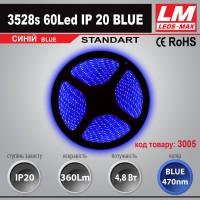 Светодиодная лента STANDART SMD 3528s 60Led IP20 BLUE (4.8W; 360Lm; Синий) (код товара 3005)