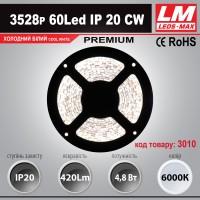 Светодиодная лента PREMIUM SMD 3528p 60Led IP20 CW (4.8W; 420Lm; 6000K) (код товара 3010)