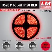 Светодиодная лента PREMIUM SMD 3528p 60Led IP20 RED (4.8W; 420Lm; Красный) (код товара 3011)