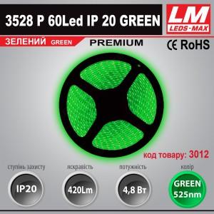 Светодиодная лента PREMIUM SMD 3528p 60Led IP20 GREEN (4.8W; 420Lm; Зеленый) (код товара 3012)