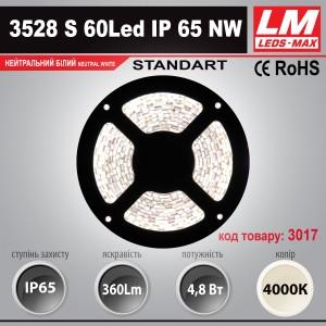 Светодиодная лента STANDART SMD 3528s 60Led IP65 NW (4.8W; 360Lm; 4000K) (код товара 3017)