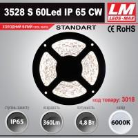 Светодиодная лента STANDART SMD 3528s 60Led IP65 CW (4.8W; 360Lm; 6000K) (код товара 3018)