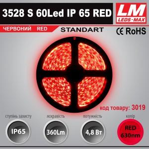 Светодиодная лента STANDART SMD 3528s 60Led IP65 RED (4.8W; 360Lm; Красный) (код товара 3019)
