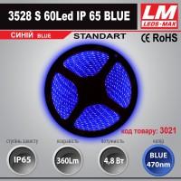Светодиодная лента STANDART SMD 3528s 60Led IP65 BLUE (4.8W; 360Lm; Синий) (код товара 3021)