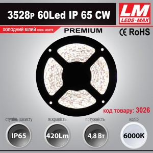 Светодиодная лента PREMIUM SMD 3528p 60Led IP65 CW (4.8W; 420Lm; 6000K) (код товара 3026)