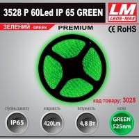 Светодиодная лента PREMIUM SMD 3528p 60Led IP65 GREEN (4.8W; 420Lm; Зеленый) (код товара 3028)
