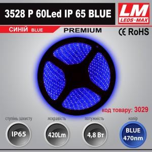 Светодиодная лента PREMIUM SMD 3528p 60Led IP65 BLUE (4.8W; 420Lm; Синий) (код товара 3029