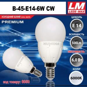 Светодиодная лампочка B45-E14-6W CW (код товара 6050)