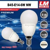 Светодиодная лампочка B45-E14-6W NW (код товара 6051)