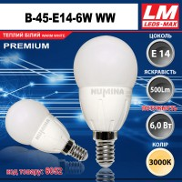 Светодиодная лампочка B45-E14-6W WW (код товара 6052)